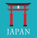 Design för lägenhet för text för Japan portkort Royaltyfri Foto