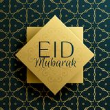 design för mall för kort för hälsning för eidmubarak ferie med islamiskt p royaltyfri illustrationer