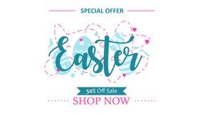Design för mall för specialt erbjudande för påsk för befordran royaltyfri illustrationer