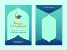Design för pengarkuvertmall för för mubarak för fitr för islameidal gåva beröm Kuvertdesign för framdel och tillbaka sido stock illustrationer