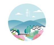 Design för Qingming festivalillustration Royaltyfri Fotografi