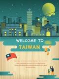 Design för Taiwan loppaffisch royaltyfri illustrationer