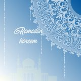 Illustration of Ramadan Mubarak with intricate Arabic calligraphy. Royalty Free Stock Image