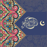 Design for holy month of muslim community Royalty Free Stock Images