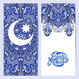 Design for holy month of muslim community festival Royalty Free Stock Photo