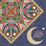 Design for holy month of muslim community festival Stock Photos