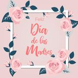 Happy mother s day design. Design or illustration to congratulate mom on May 10 with the message happy mothers day Royalty Free Stock Photo