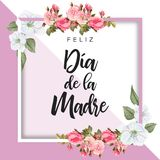 Happy mother s day design. Design or illustration to congratulate mom on May 10 with the message happy mothers day Stock Image