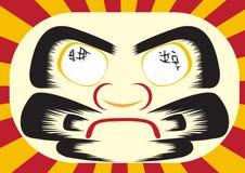 Design for Japanese backgrounds , illustration. Stock Image