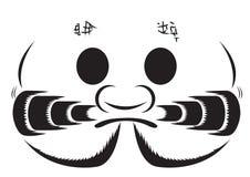 Design for Japanese backgrounds , illustration. Stock Images