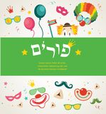 Design for Jewish holiday Purim with masks and traditional props Stock Images