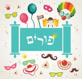 Design for Jewish holiday Purim with masks and traditional props Stock Image