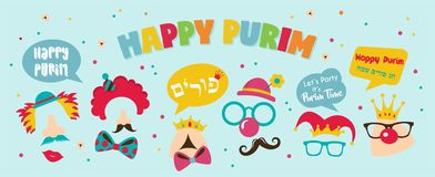 Design for Jewish holiday Purim with masks and traditional props. Vector illustration - Vector -Happy purim greeting in royalty free illustration