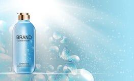 Design-Kosmetik-Produkt-Schablone für Anzeigen oder Zeitschriften-Hintergrund 3D realistischer Vektor Iillustration lizenzfreie abbildung