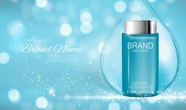 Design-Kosmetik-Produkt-Schablone für Anzeigen oder Zeitschriften-Hintergrund 3D realistischer Vektor Iillustration stock abbildung