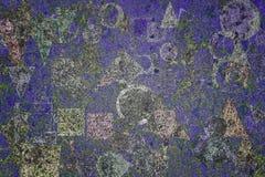 Design-Kunsthintergrund der abstrakten Form generativer Muster, Boden, Oval, altes u. Illustration Lizenzfreies Stockfoto