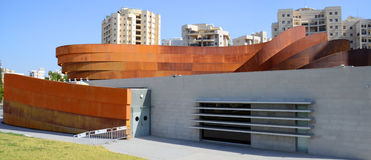 Design Museum Holon. TEL AVIV ISRAEL 06 11 16: Design Museum Holon is museum in Israel. The building of the museum was planned and designed by Israeli architect Royalty Free Stock Photos