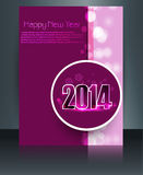 Design for new year template brochure card. Colorful Stock Photo