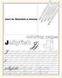 Design_10_the page layout of the English alphabet to teach writing upper and lower case letters with a place to insert an. Vector design page layout of the stock illustration