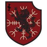 Design patch. Heraldic shield with a Werewolf, Helm of Awe and rune Wolfsangel Royalty Free Stock Image