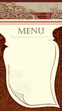 Design of the restaurant menu. vector Image Royalty Free Stock Photos
