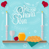 Design for Rosh Hashanah (Jewish New Year). Design with hand written hebrew lettering with text 'Shana tova'. Design for Rosh Hashanah (Jewish New Year Stock Images