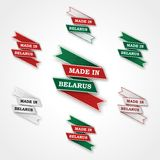 Design set of labels badges Made in Belarus Stock Photo
