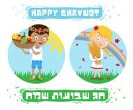 Design for Shavuot – Jewish Israeli holiday stock image