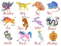 Design watercolor set with twelve chinese zodiac animals Stock Images