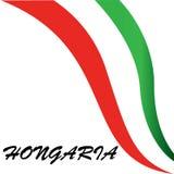 Designbest?ndsdel f?r HONGARIA-nationsflaggan - vektor royaltyfri illustrationer