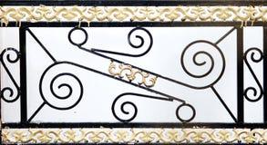 Designer Grill Stockbild