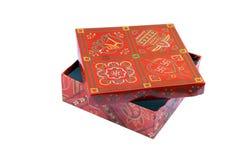 Designer sweet box Stock Photos