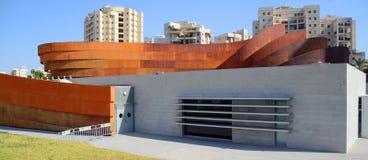 Designmuseum Holon Arkivfoton