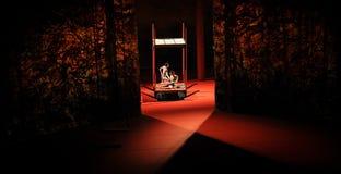 Desire bed-Modern Ballet:Trollius chinensis Royalty Free Stock Image