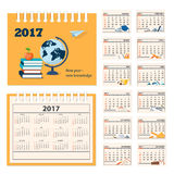 Desk education calendar 2017 year. Calendar for desk on 2017 year. Set of the 12 month isolated pages with education icons and full calendar with image on the vector illustration