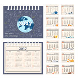 Desk education calendar 2017 year. Calendar for desk on 2017 year. Set of the 12 month isolated pages with education icons and full calendar with image on the stock illustration