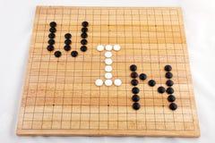deska japoński idzie wygrany słowo Zdjęcia Royalty Free