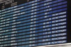 deskowa lotnisko informacja Zdjęcia Stock