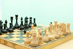 deskowy szachy oblicza wizerunku gemowego ilustracyjnego wektor zdjęcie stock
