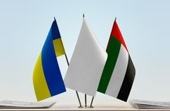 Flags of Ukraine and UAE Royalty Free Stock Images
