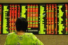 Deslocamento predeterminado do mercado de valores de acção Foto de Stock Royalty Free
