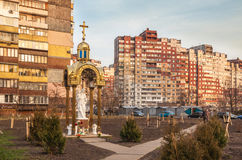 In Desnjansky district of Kiev in September 2014, a monument to Stock Image