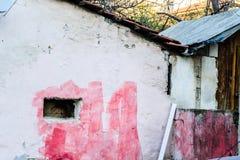 Desolated παλαιό λεπτομέρεια οικοδόμησης ιστορίας Στοκ φωτογραφίες με δικαίωμα ελεύθερης χρήσης