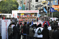 Despedimento do começo da maratona Fotos de Stock