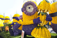 Despicable character with flowers Stock Image