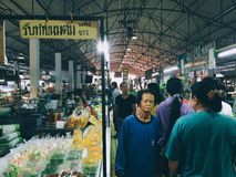 Dessert tailandese di stile Fotografia Stock Libera da Diritti