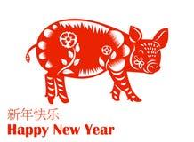 Dessin au trait d'un porc mignon, année de style linéaire de porc et illustrations tirées par la main de vecteur, collection d'en Photographie stock