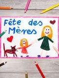 Dessin - carte française de jour du ` s de mère Images stock