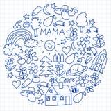 Dessin d'enfants Modèle coloré de vecteur avec des jouets, l'espace, planète illustration stock