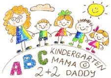 Dessin de gosses kindergarten école Enfants heureux avec le professeur Été et arc-en-ciel, fleur Illustration de crayon dos illustration de vecteur